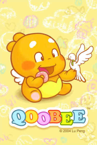terjual wtb boneka qoobee - kaskus