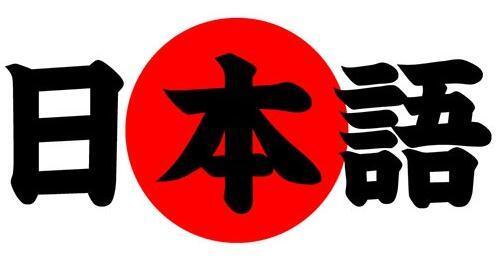 Bahasa Slang Jepang Wanita Dan Laki Laki Kaskus