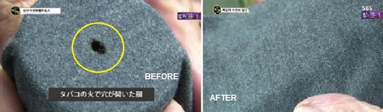 Pakaian Agan Berlubang Ini Ada Tip Step By Step Cara Memperbaikinya