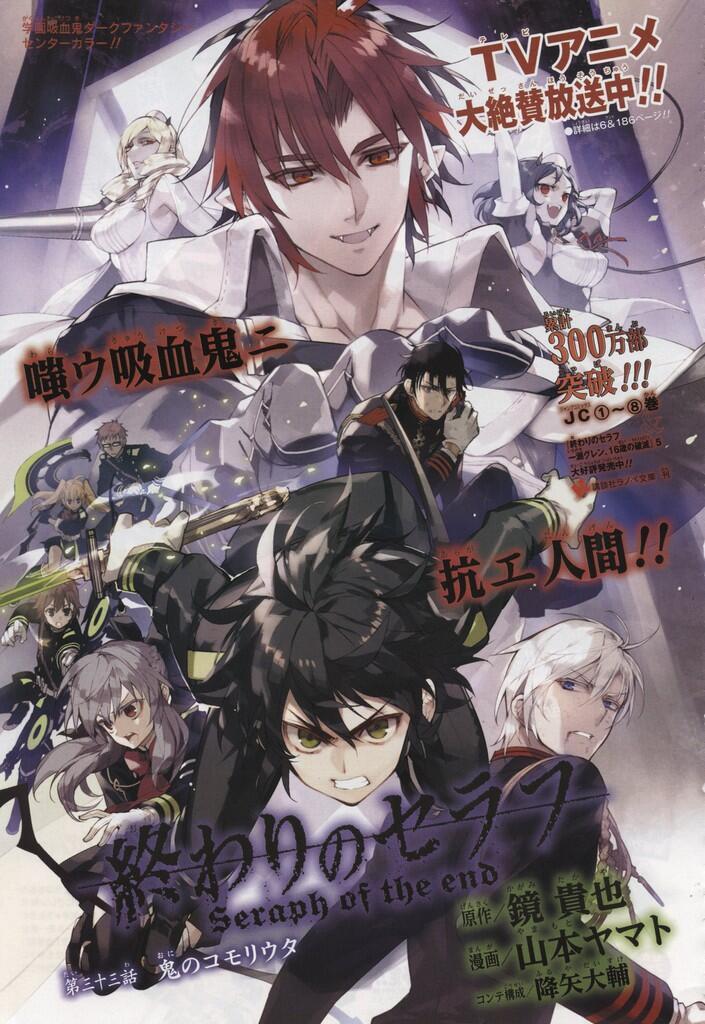 All About Weekly Shonen Jump (Also other shonen manga ...