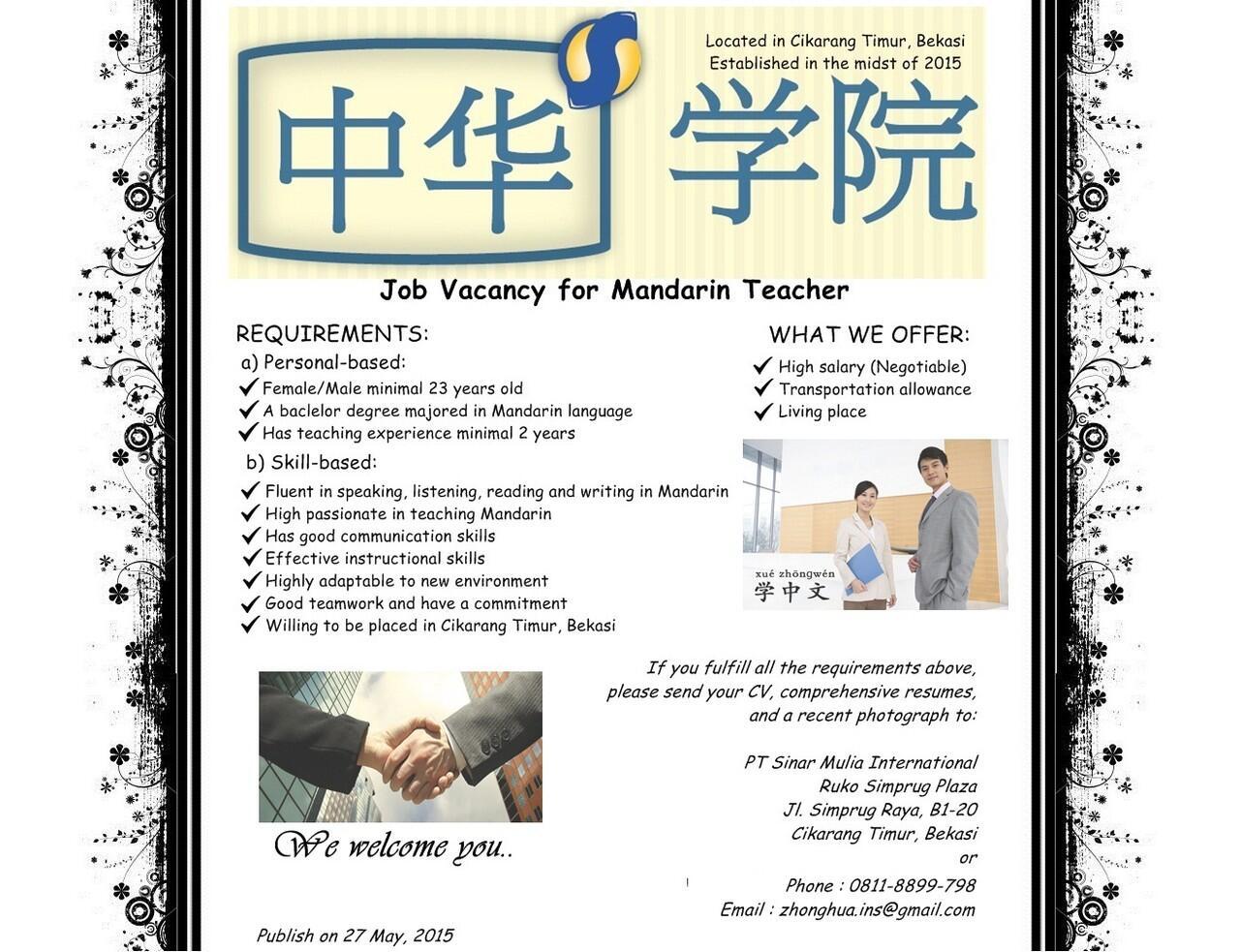 lowongan kerja guru bahasa mandarin gaji tinggi kaskus rh kaskus co id