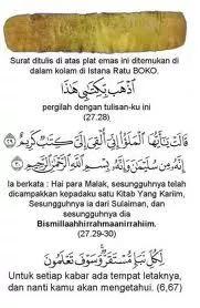 indonesia adalah negeri saba dan nabi sulaiman dari jawa