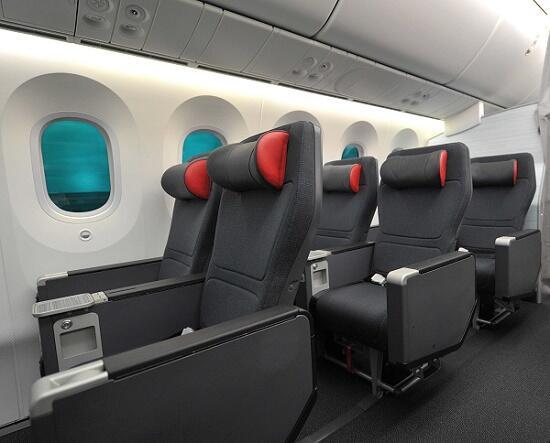 Kursi Terbaik Dari Low Cost Airline di Dunia, Siapa Aja Gan?
