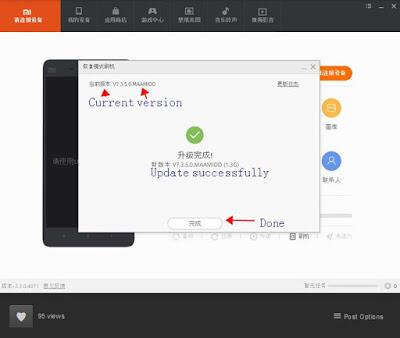 xiaomi redmi 1s pc suite in english free download