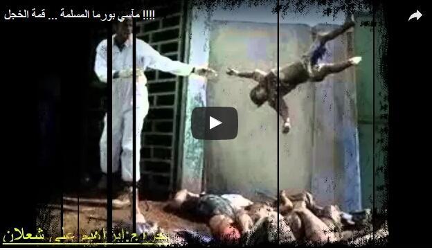 Image result for pembantaian Umat Islam Di Myanmar Ini Membuat Banyak Umat Muslim Menitikkan Air Mata, Beginilah Penderitaan Umat Muslim Di Myanmar
