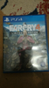 far cry 4 limited edition bd ps4