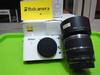 Nikon J1 + 30-110mm VR