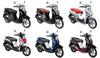 Yamaha New Fino Sporty & Premium 2015