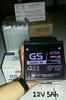 Accu/Aki Motor Gs Premix(premium) Kering 3,5Ah 5Ah