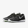 FLYKNIT LUNAR 3 (not jordan roshe run air max mayfly inneva)