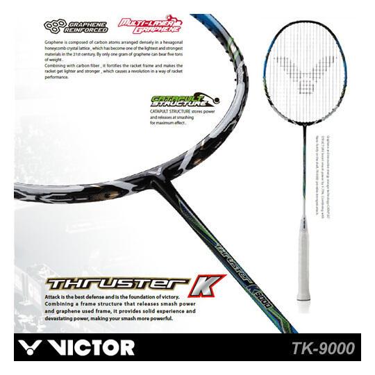 Cari Raket Badminton VICTOR Meteor X80