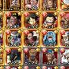 Jual ID One Piece Treasure Cruise 300K Nego!