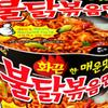 Samyang Hot Spicy Korean Ramen Cup