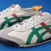 Original Onitsuka Tiger Mexico66 Black