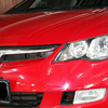 Civic 1.8 Manual Red Soul Thn 2006 Dp Minim