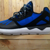 WTS TUBULAR RUNNER ORIGINAL MURAH