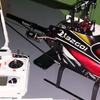 RC Helicopter engine Walkera V32G01 size 500 BNF