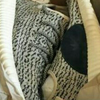 Adidas Yeezy Boost 350 Grey Limited Terbatas!