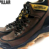 caterpillar MBC safety full ring D