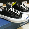 Converse jack purcell signatur canvas no 42