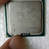 Jual procie only intel dual core e5200 2.5ghz
