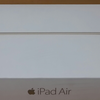 Ipad Air wifi+cellular 64GB Gold - DIJAMIN MURAH