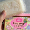 Pure Soap By Jelly Original Thailand