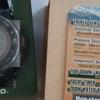 PRW-2500R-1 Eropa harga manis gan