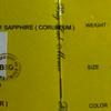 Golden 12rays Black Star Sapphire