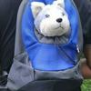 backpack ransel tas hewan size S