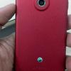 Sony Xperia Sola Mulus Gan!