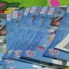 Tiket Trans Studio Bandung (jual terpaksa gan)