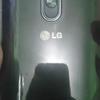 JUAL LG G3 16 GB TITANIUM BATANGAN MULUS