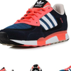 WTB Adidas ZX 850 Size 42 or 42 2/3