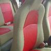 Cover Jok Mobil / Carseat Premium