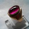 Batu Cincin Merah Siem