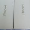 BNIB iPhone 4 GSM 16 32 + bonus SANGAT MURAH Bandung