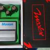 rare MAXON OD 9 made in japan