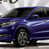 WEEKEND SALES BRIO HRV DAN PROMO & Discont