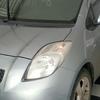 Jual mobil yaris E A/T 2007 (tangan pertama)