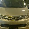 Cuci Gudang Sisa Stock TOYOTA VINCODE 2014
