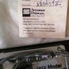 Seymour Duncan Antiquity JB & Jazz