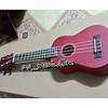 Gitar Ukulele Aloha