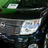 Nissan Elgrand Black Leather 2008