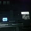 Casing laptop /notebook Acer 4738z + engsel + flexible lcd Mulus copotan Bandung