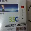 MODEM GSM ZTE MF626 3,5G