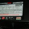 psu venom rx bushmaster 500 watt
