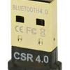 driveless usb bluetooth receiver v4.0