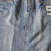 Jeans Skirt [MURAH]