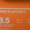 Sepatu Futsal Nike Elastico II Bnib Original Gan